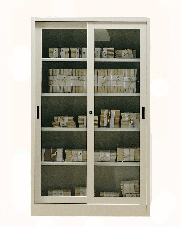 Armoire vitrine